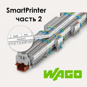 SmartPrinter2_Thumbnail_1000x1000_RU-d8346c5354cbf3fd4371a7f4eecca40f.png
