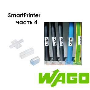 majalapai_smartprinter-4_RU-d7aedc3e80012d89401f976cebbc6c66.png
